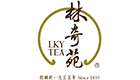 Lam Kie Yuen Tea Co Ltd